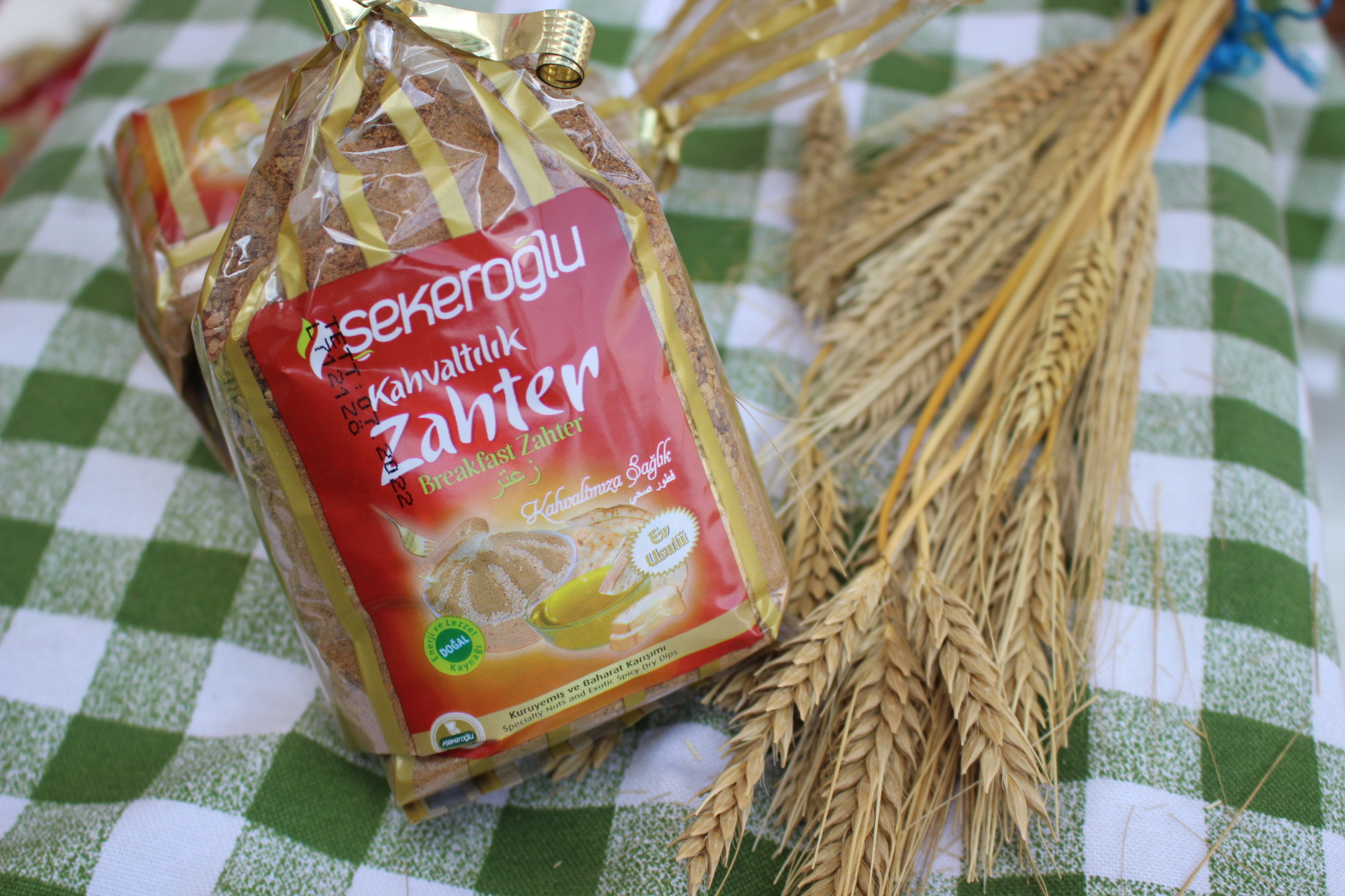 Şekeroğlu Kahvaltılık Zahter (250 Gr)