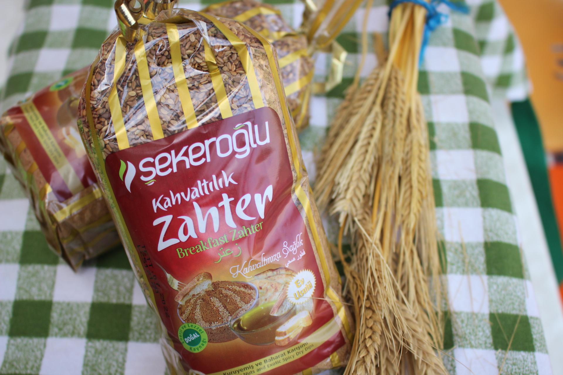 Şekeroğlu Kahvaltılık Zahter ( 500 Gr)